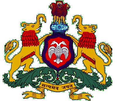ಕರ್ನಾಟಕ ಸರ್ಕಾರದ ಅಧಿಕೃತ ಜಾಲತಾಣ